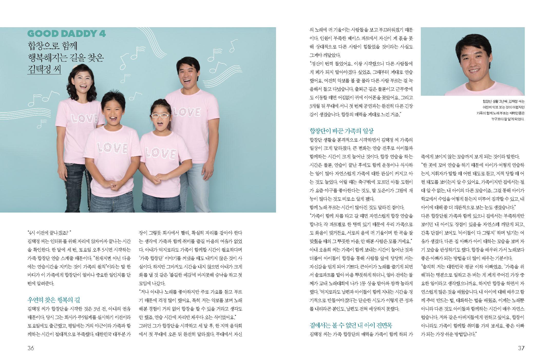 2013 가을호_새이웃_Page_20.jpg