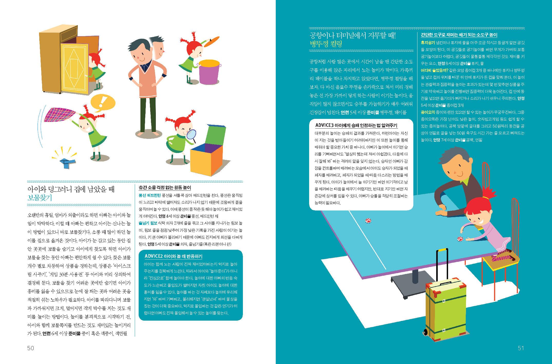2013 가을호_새이웃_Page_27.jpg