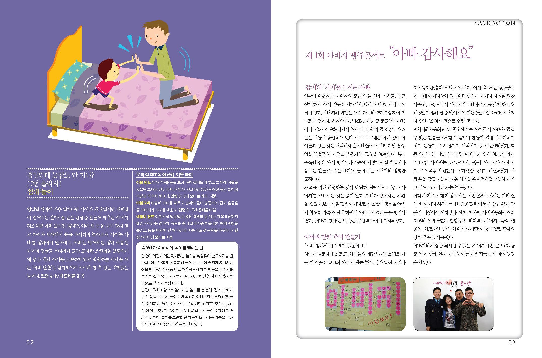 2013 가을호_새이웃_Page_28.jpg