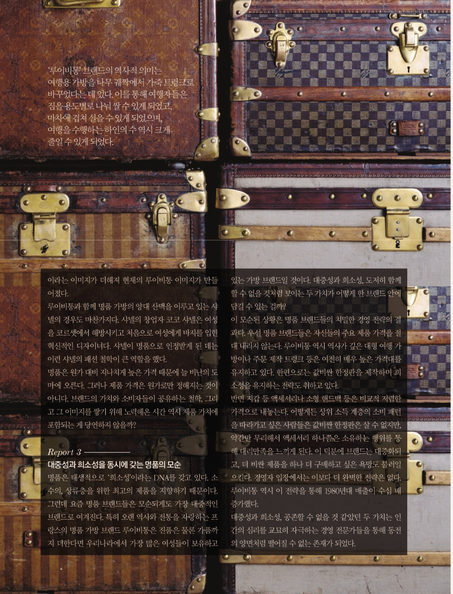resize_2015봄호-새이웃_Page_15.jpg