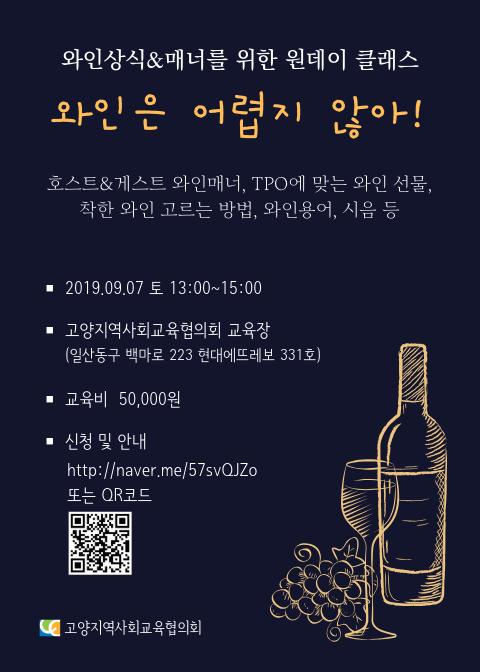 ★ 홍보지 (고양).png