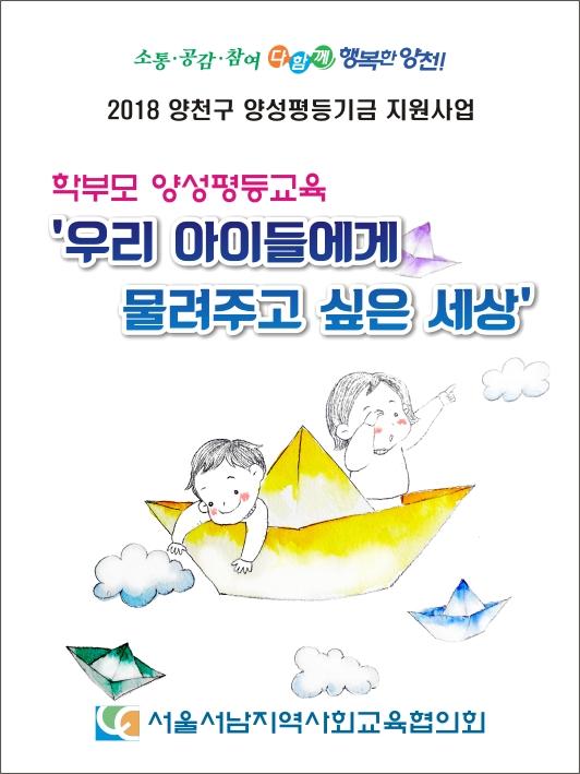 서울서남(현수막)5-18.jpg