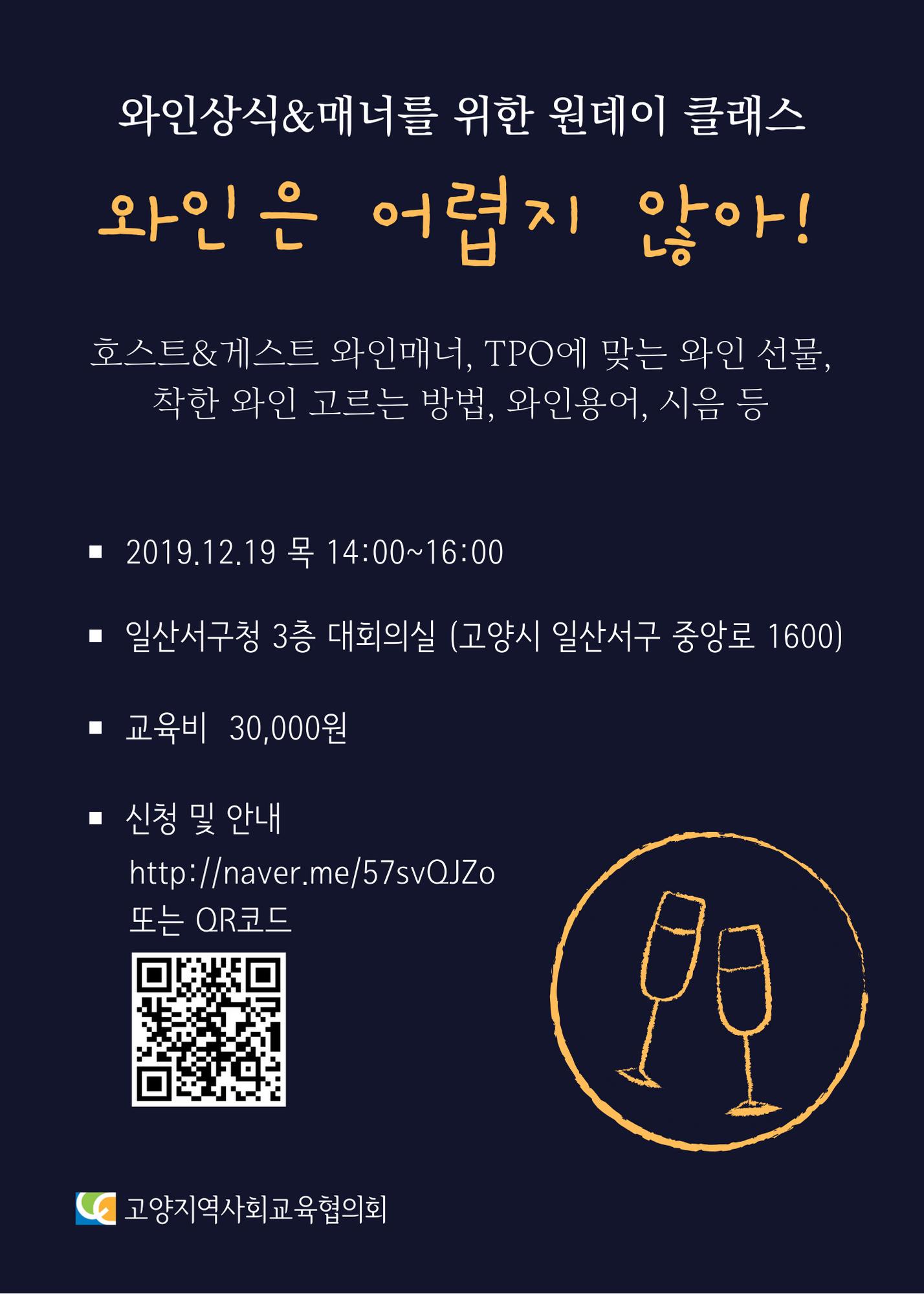 와인_검정배경.png