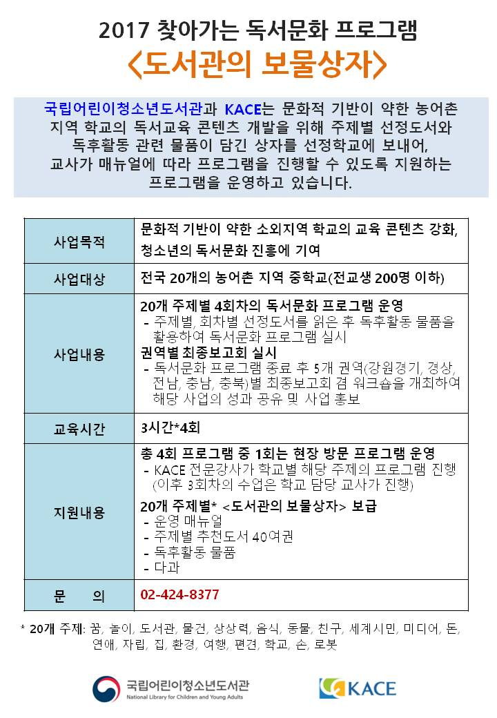 국어청 소개.jpg
