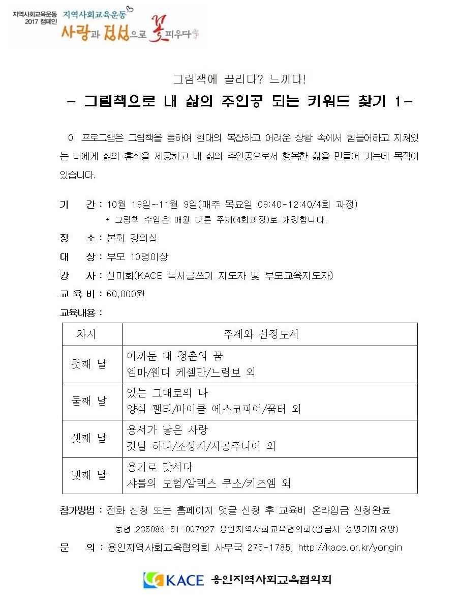 201710_그림책.jpg