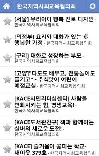 KACE rss.jpg