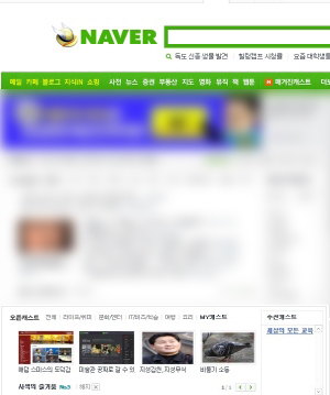 KACE 오픈캐스트 구독결과_네이버메인.jpg