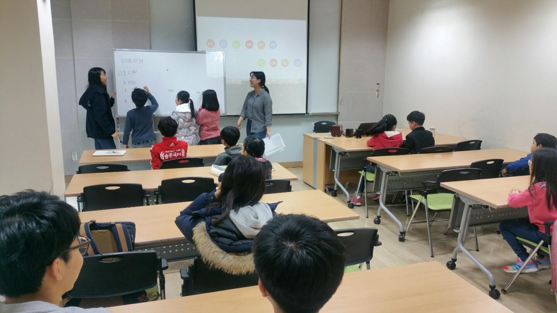 에듀인과 함께하는 즐거운 영어교실 (2).jpg