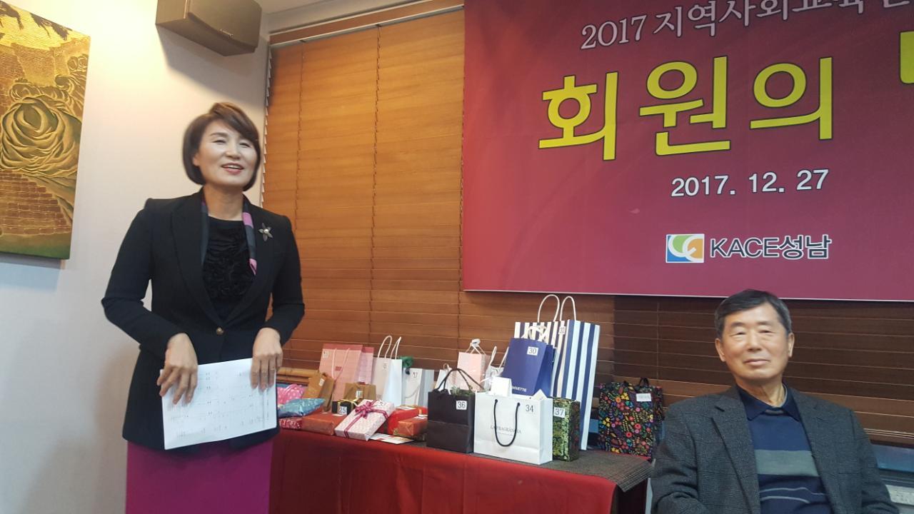 사회자(김효란) 강전항(중앙회장).jpg