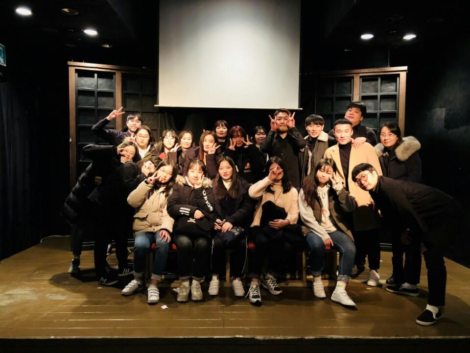 12월30일연극-당신이 주인공.jpg
