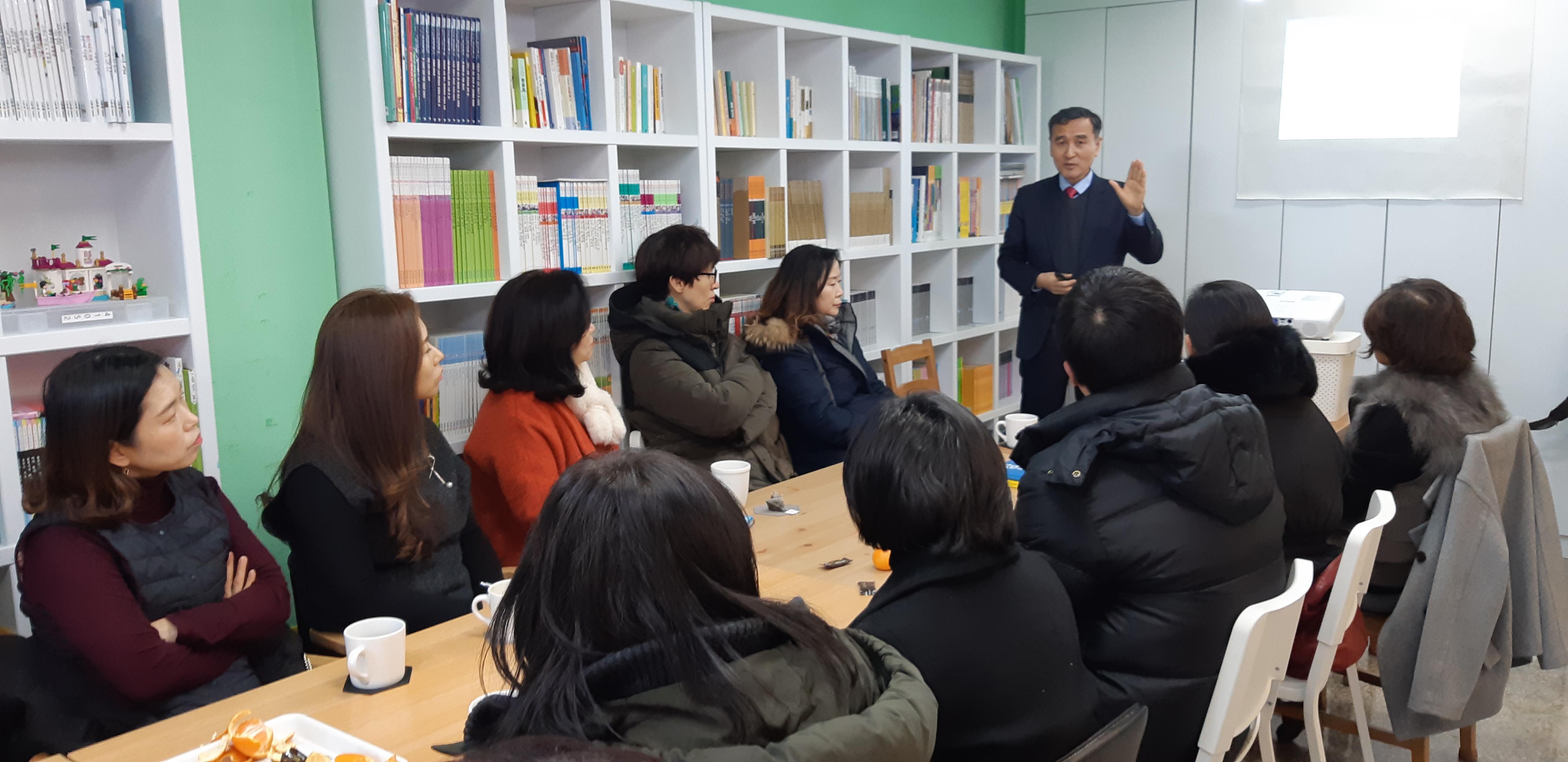 구리_평생학습마을만들기2.jpg