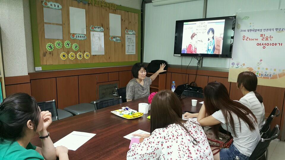 북한이탈여성 교육1.jpg