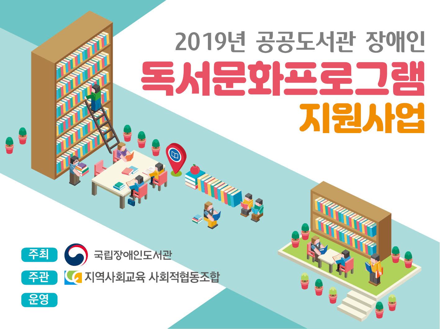 19독서문화프로그램 현수막 120X90cm-빈페이지.jpg