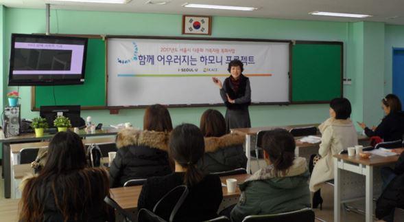 다문화교육1.JPG