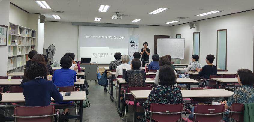 문화봉사단 워크숍2.JPG