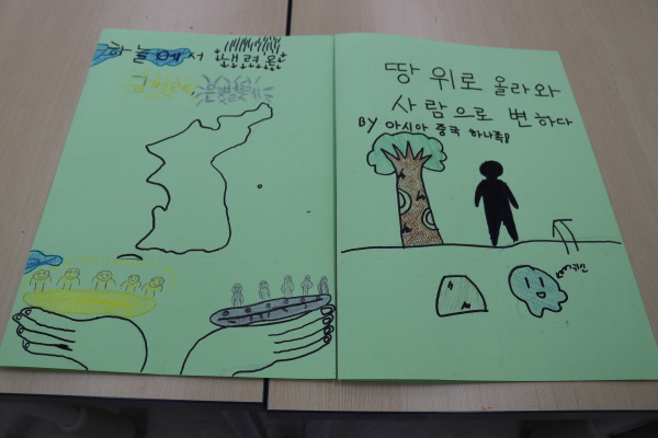 책으로 신화 속 여행 1.jpg