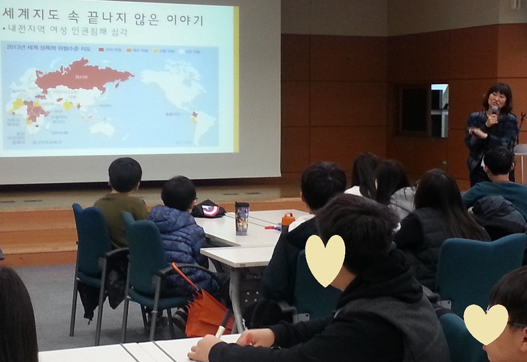 06 세계지도 속 끝난지 않은 이야기_김은미 차세대리더십 지도자.jpg