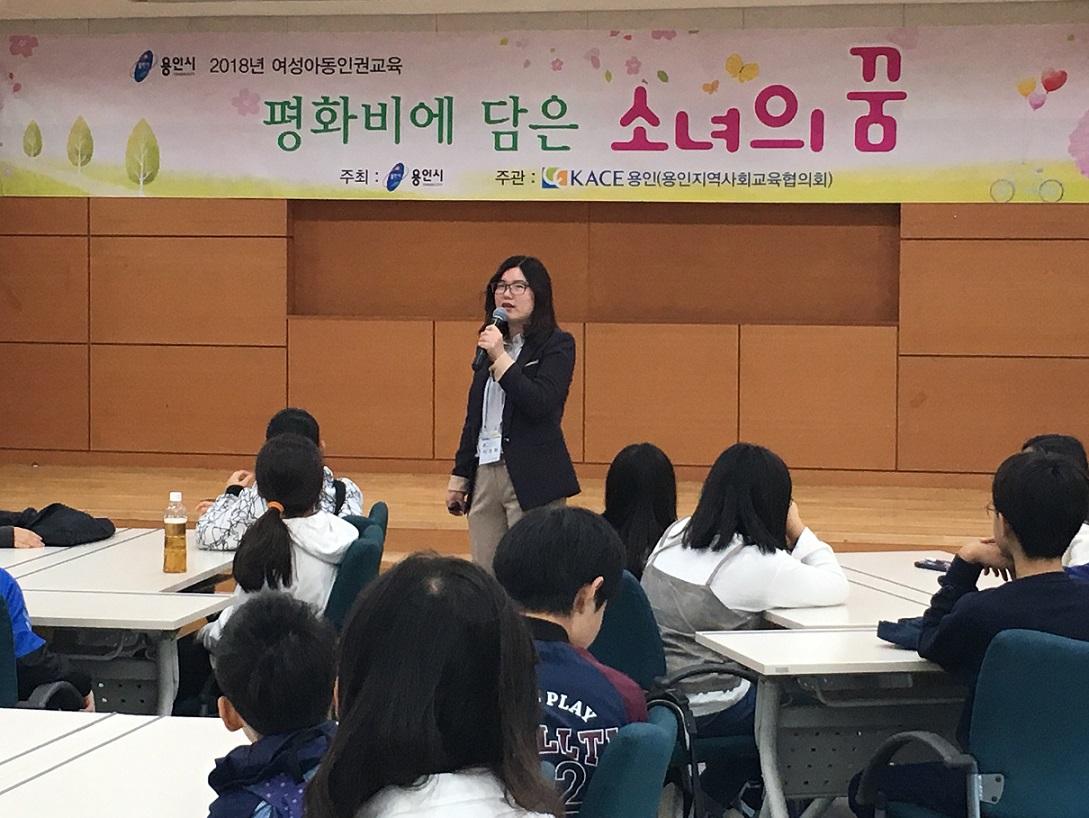 01_평화비에 담은 소녀의 꿈_이경화 차세대리더십지도자.jpg