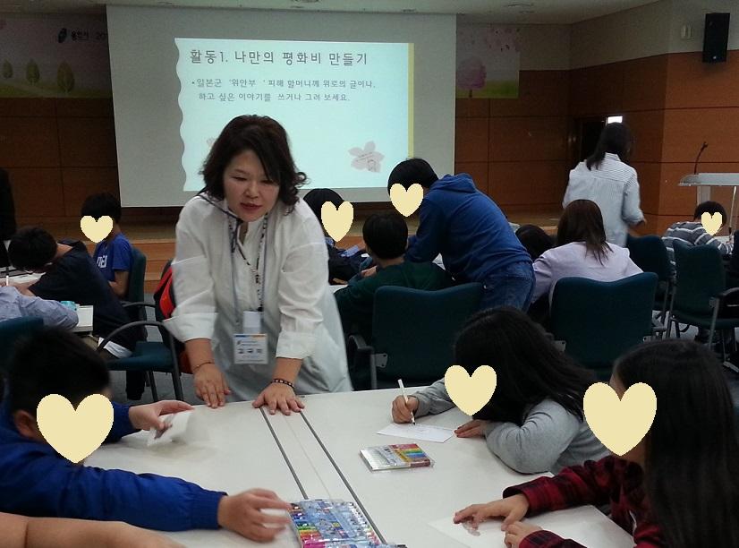 08 체험활동_김국화 부모교육지도자.jpg