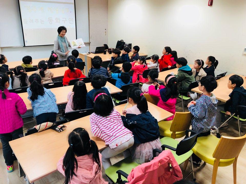 학교 연계 프로그램(아주초교) (3).jpg
