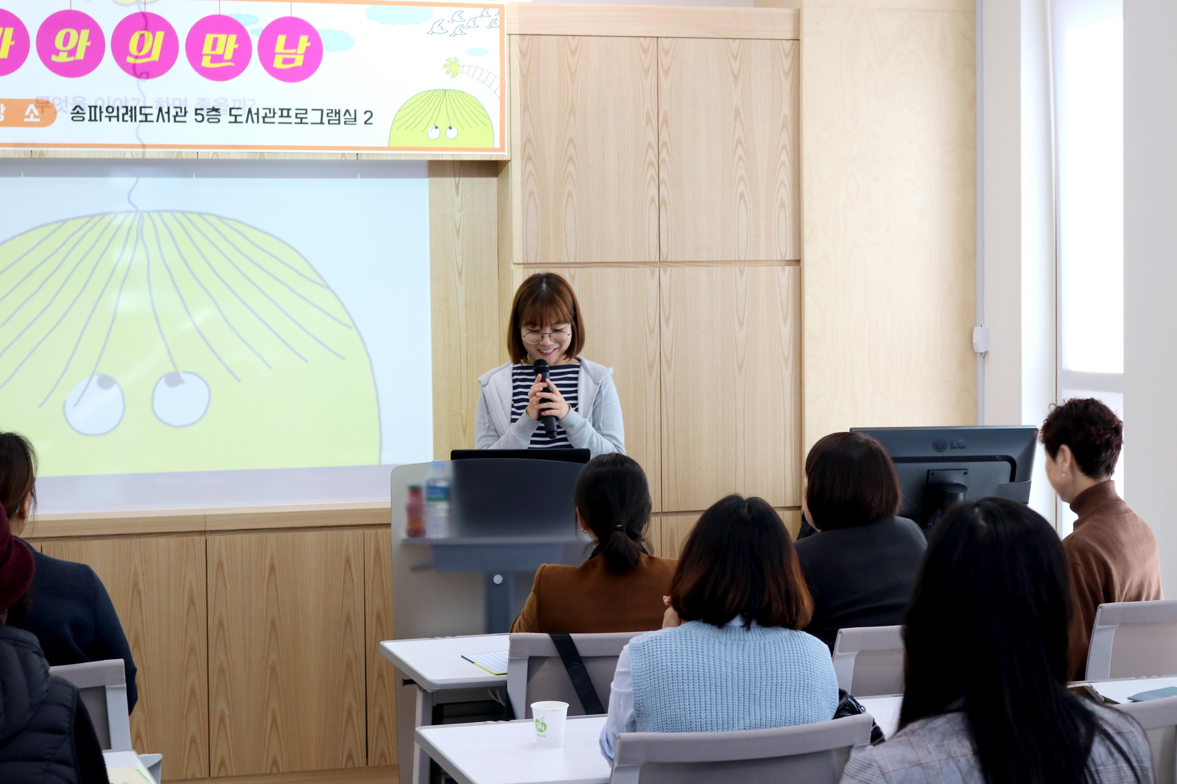 서현작가와의만남 사진 1.JPG