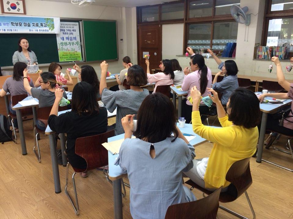 18.05.30 백문초 학부모미술특강 (9).jpg