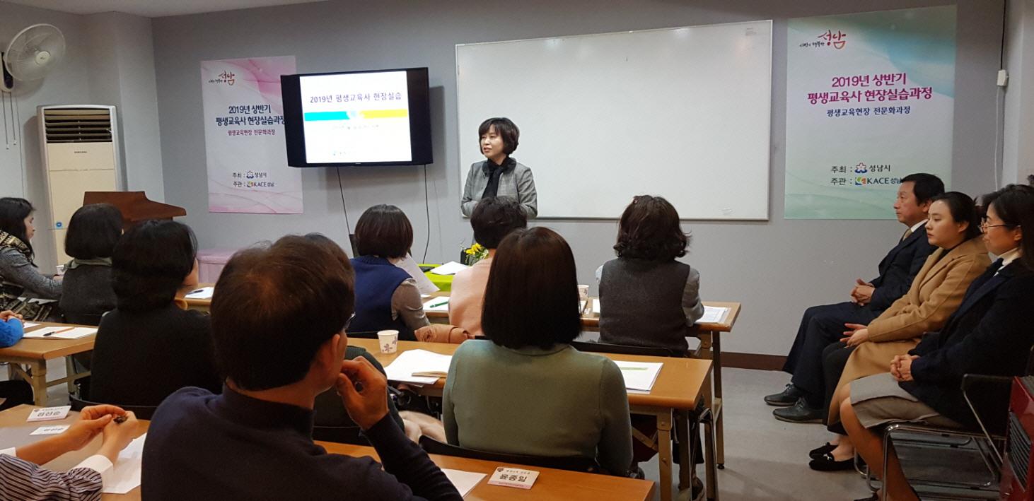 [꾸미기]20190305_190825(2019상-평생교육사 실습(직)) (3).jpg