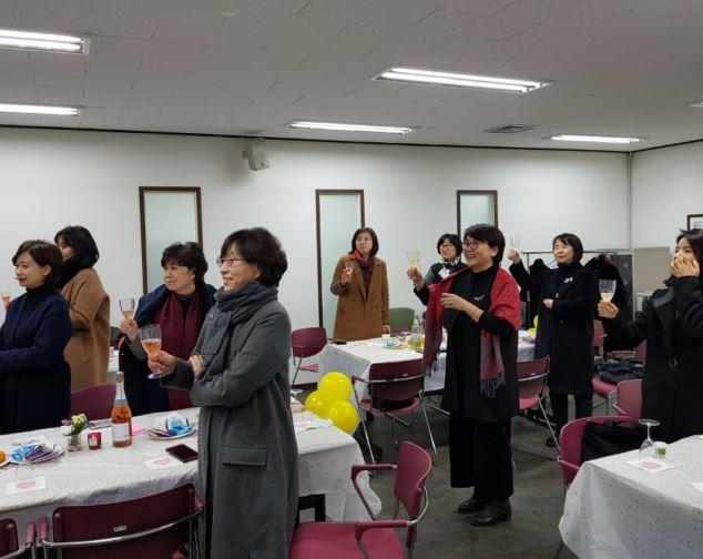 부모교육 지도자 신년하례회1.JPG