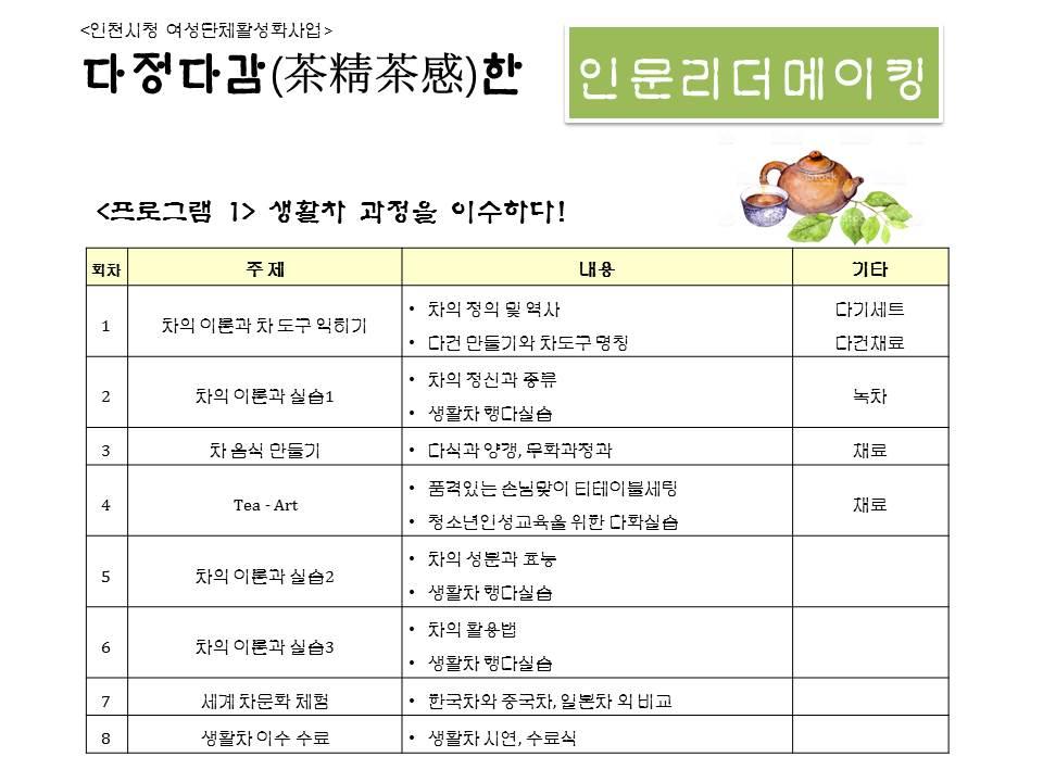 다정다감1(홈페이지용).JPG