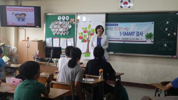 크기변환_20150709_검바위학교폭력예방교육.jpg