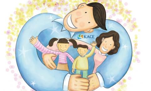 한 아이를 잘 키우기 위해서는 온 지역사회가 필요합니다. 모두의 아이를 함께 고민하는 좋은 부모교육 전문가가 되실 분들을 모십니다. 문의전화 489-8177