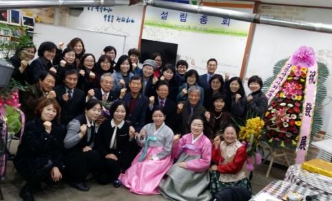일시 : 2017년 2월 3일 (금) 14시 장소 : 춘천 성도교회