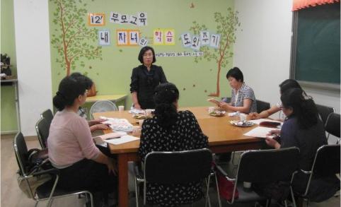 부모교육 사업을 통해 '좋은 가정 만드기'를 목표로 다향한 가족 문화, 복지 사업을 펼치고 있습니다.